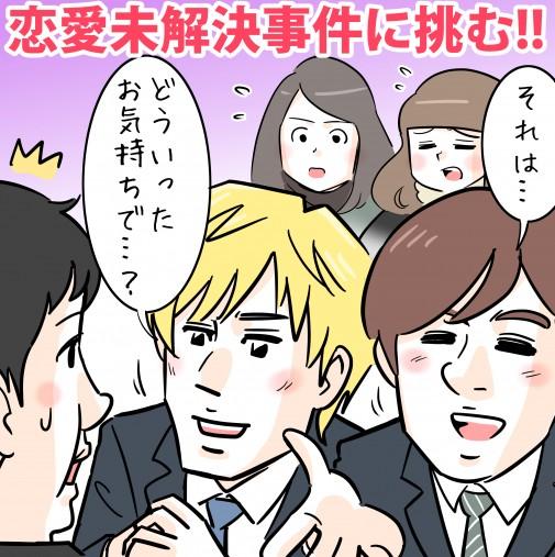「キスマイ超BUSAIKU!?」Kis-My-Ft2