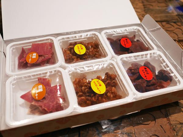 ジャーキー三選(あさひ)珍味3種・小箱