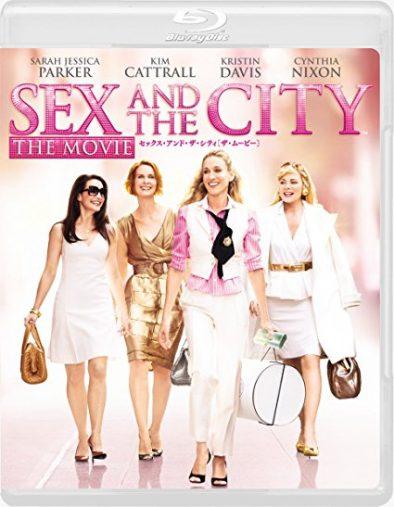 セックス・アンド・ザ・シティ ザ・ムービー