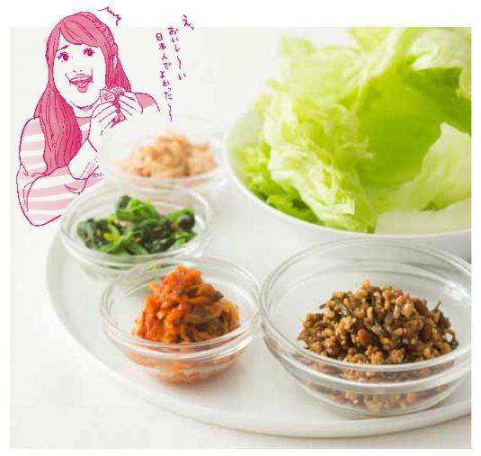 レタス巻き納豆麹