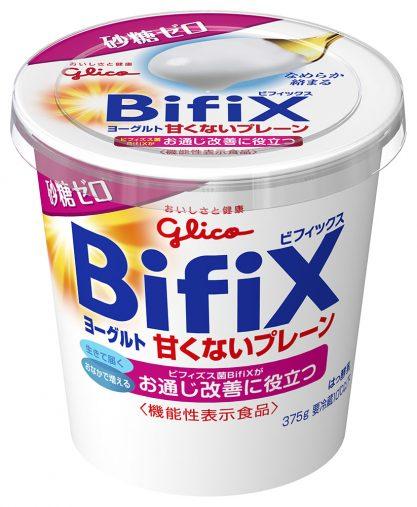 BifiXヨーグルト甘くないプレーン