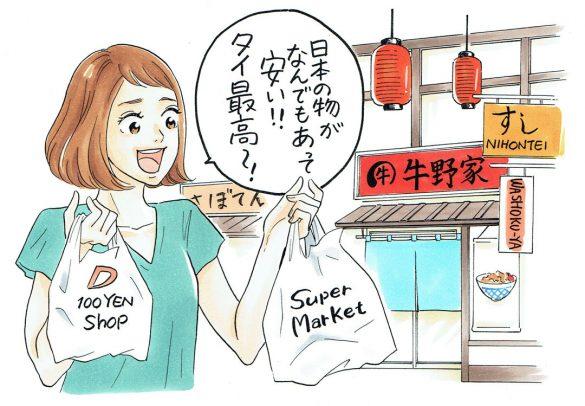 日本ナイズ
