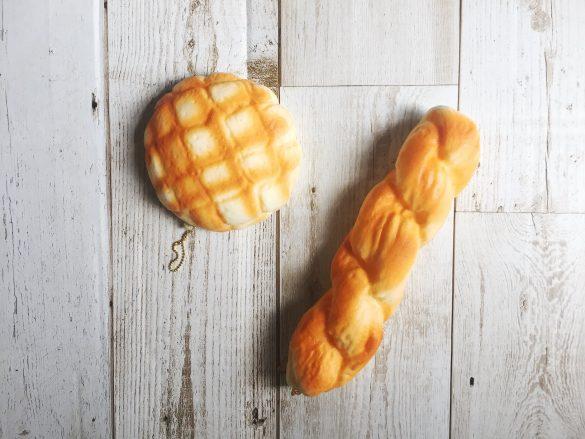 パンのキーホルダー