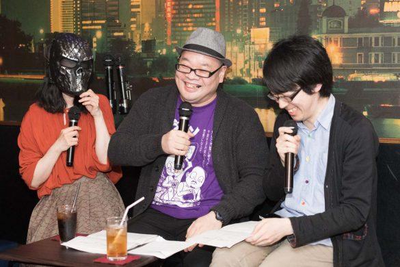 左から、こだまさん、爪切男さん、司会の福田フクスケさん