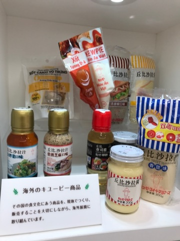 キユーピーの海外商品