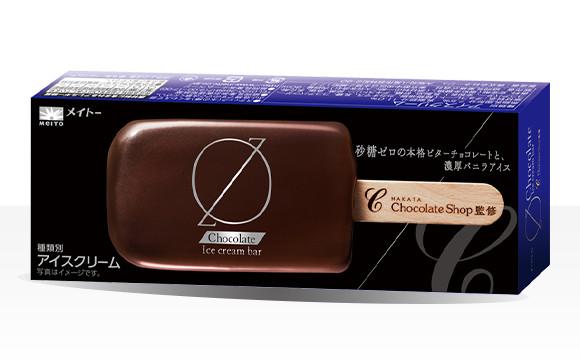 チョコレートアイスクリームバー