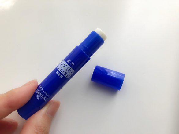 UV Lip Cream