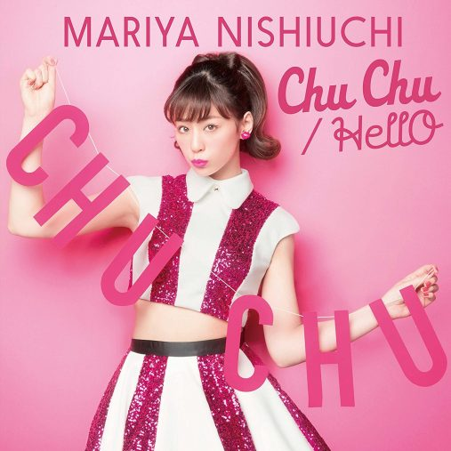 『Chu Chu : HellO』(SONIC GROOVE)