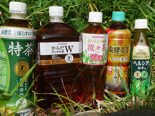 ペットボトルの健康茶