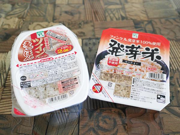 VL「国産米使用ツインパック麦ご飯/ファンケル発芽米100%使用発芽米」