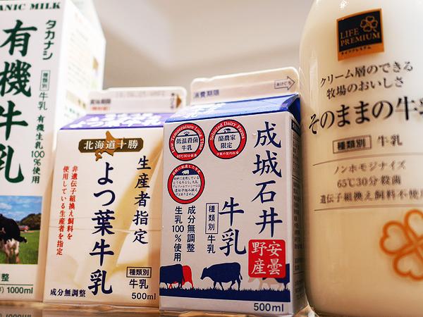 成分無調整牛乳と成分調整牛乳の違いは何ですか? …