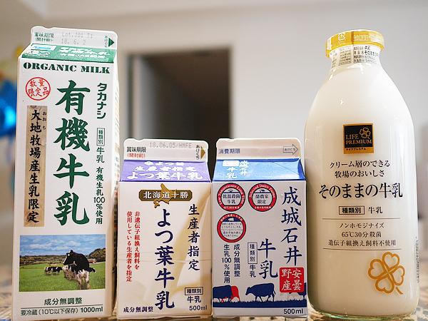 意外と知らない「牛乳」の選び方。加工乳と成分調整牛乳はどう違う ...