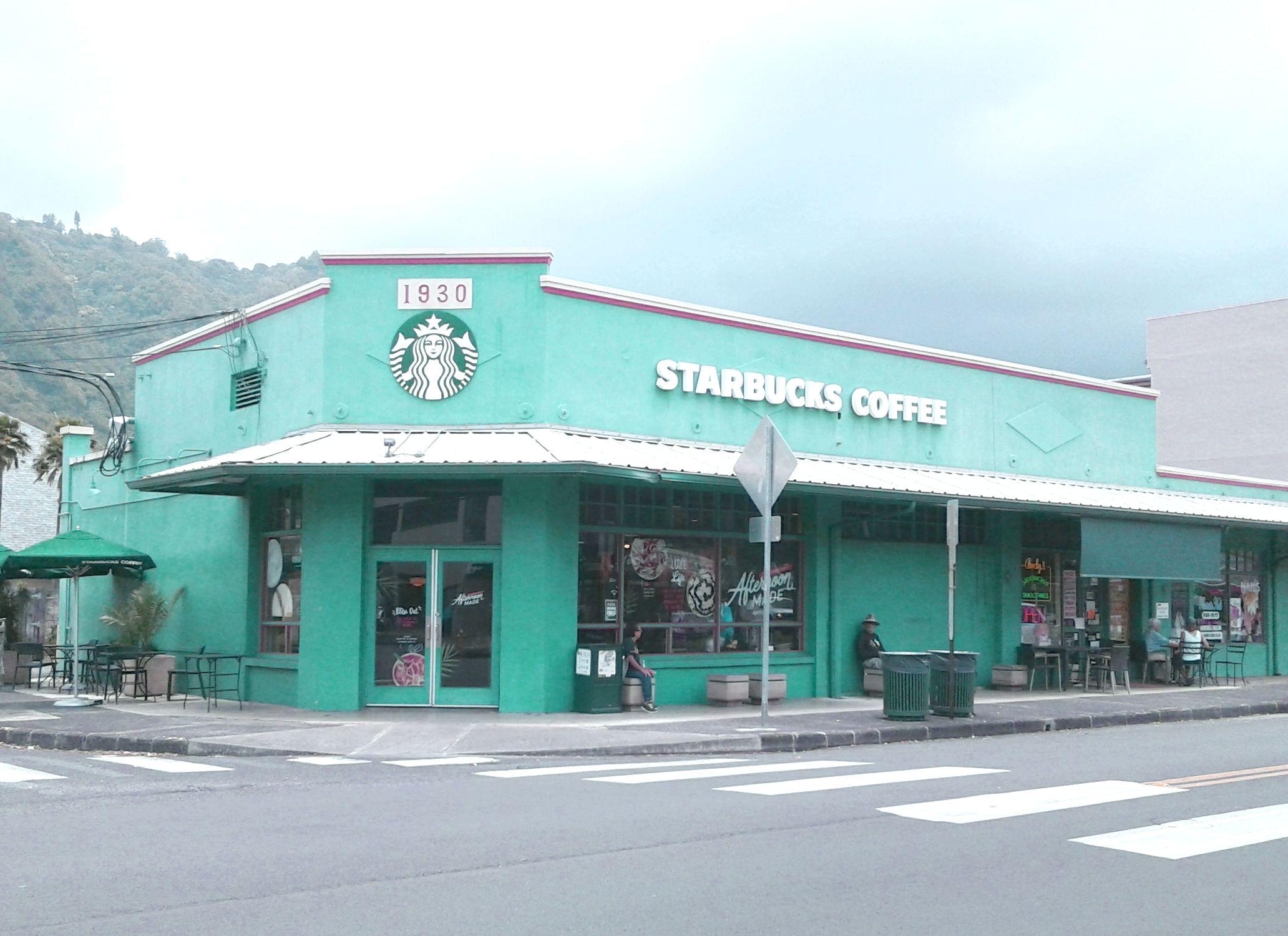 緑のスタバ