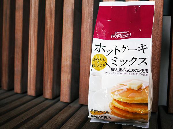 成城石井 国産小麦100%使用ホットケーキミックス