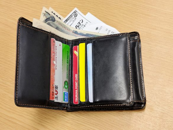 貯まらない財布
