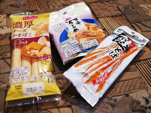 おつまみ系菓子