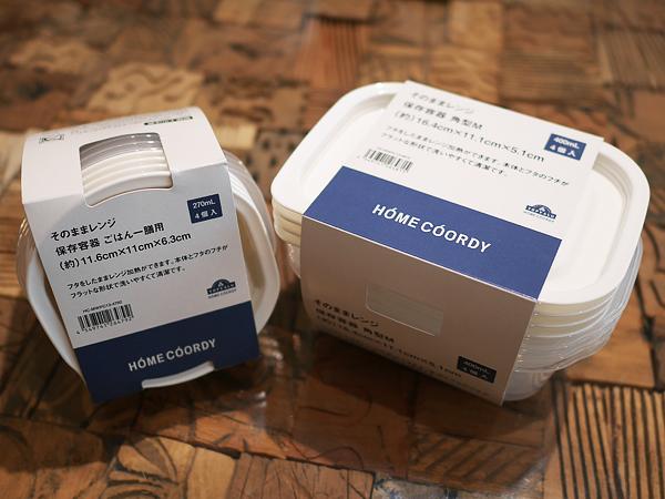 トップバリュ HOME COORDY「レンジ保存容器」