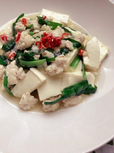 塩麻婆豆腐