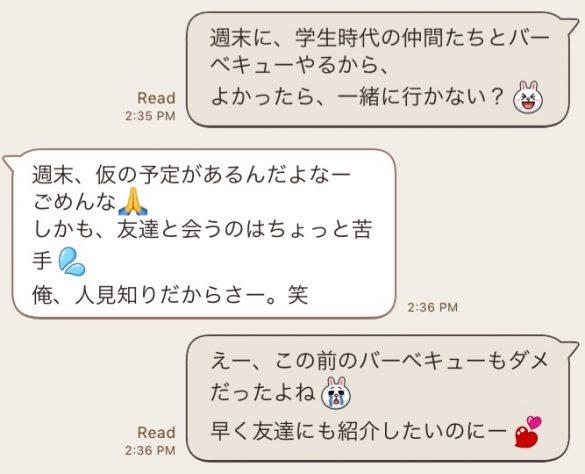 https://joshi-spa.jp/wp-content/uploads/2018/06/IMG_4523-e1528370625147-585x474.jpg