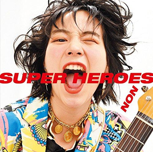 『スーパーヒーローズ』(KAIWA(RE)CORD)
