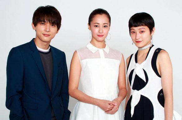 左から、吉沢亮さん、沢尻エリカさん、コムアイさん