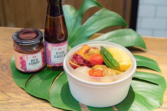 鶏肉とさつま芋のベトナム風カレー