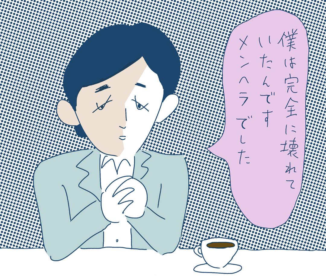 石田純一にどことなく似た風貌の竹田康彦さん