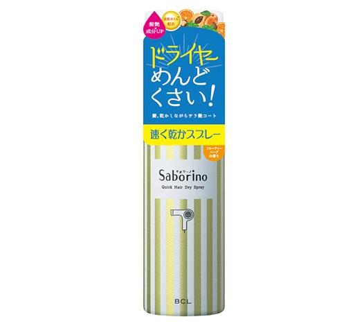 サボリーノ【速く乾かスプレーn フルーティーハーブの香り】