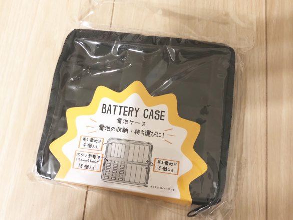電池ケース1