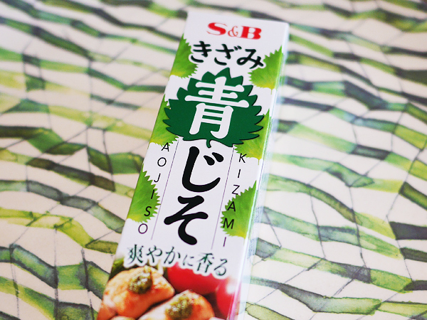 きざみ青じそ(エスビー食品)