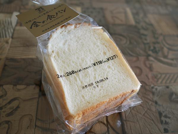 パン:セブンプレミアムゴールド 金の食パン(セブンイレブン等)