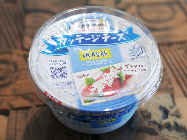チーズ:雪印北海道100 カッテージチーズ(雪印メグミルク)