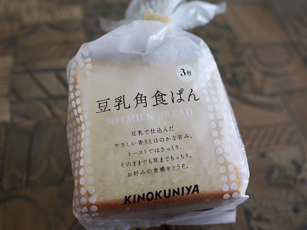パン:豆乳角食ぱん(紀ノ国屋)