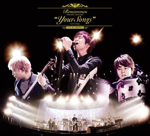 """レミオロメン「""""Your Songs""""with strings at Yokohama Arena」"""