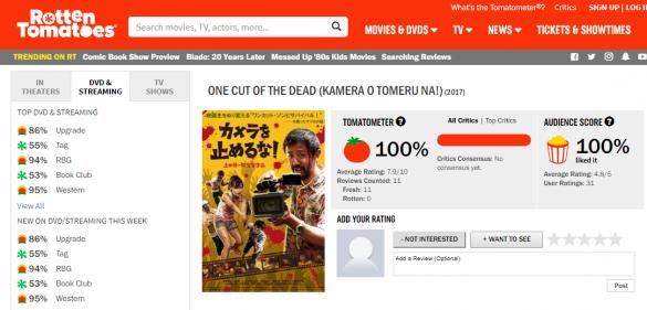 映画評価サイト『ロッテン・トマト』 批評家・一般客共に驚異の100%