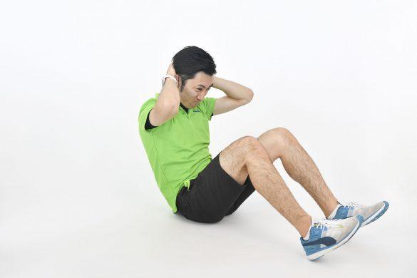 起き上がり型の腹筋運動