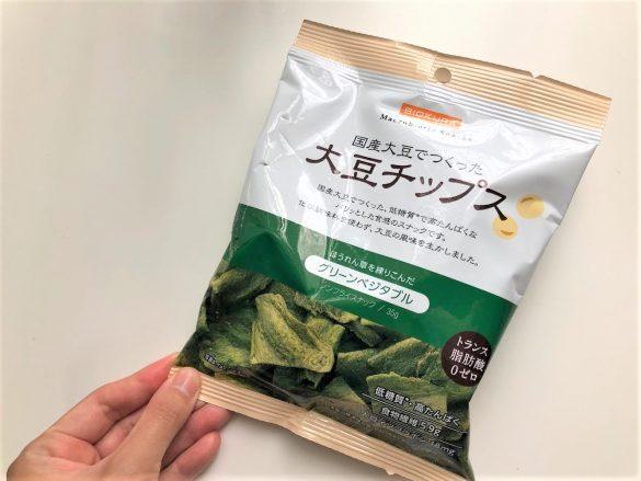 国産大豆でつくった大豆チップス(グリーンベジタブル)