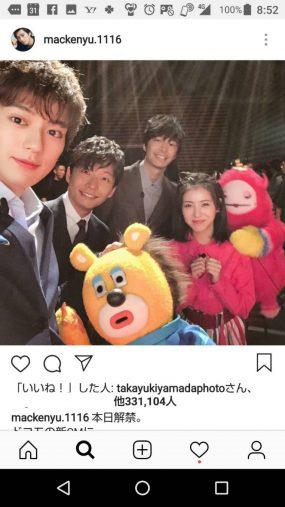 新田真剣佑のdocomo新CM発表会でのメンバーの豪華な顔ぶれに「いいね!」