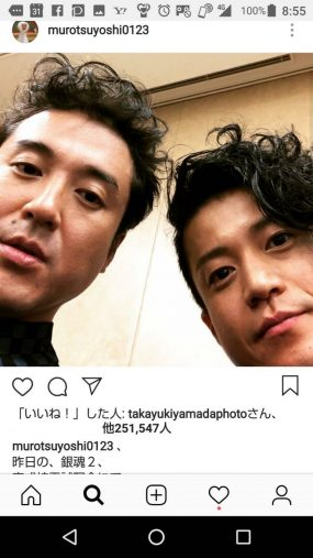 ムロツヨシが山田と大の仲良しの小栗旬との2ショットをアップして「いいね!」