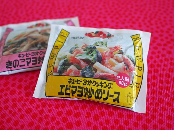 キユーピー3分クッキング炒め物用ソース