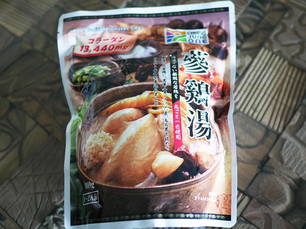 CHUNG JUNG ONE 参鶏湯