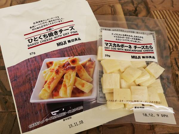 無印良品 魚&チーズの珍味
