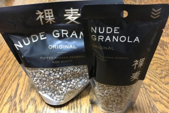NUDE GRANOLA