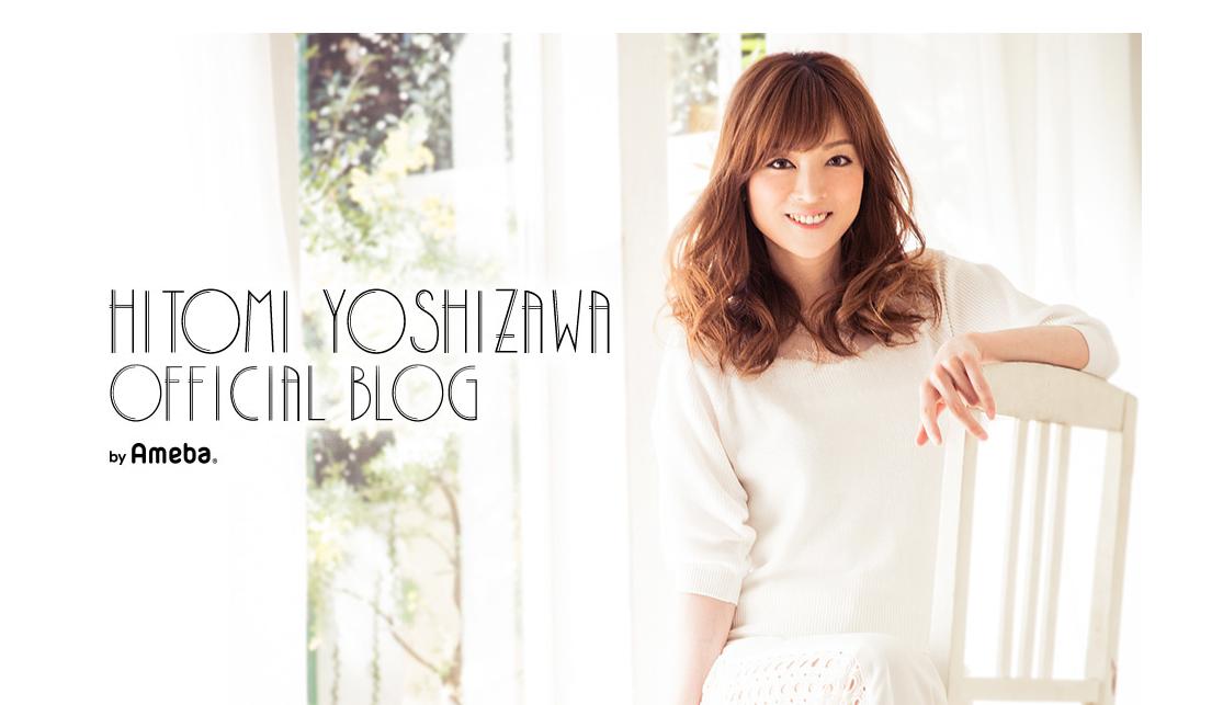 吉澤ひとみオフィシャルブログ