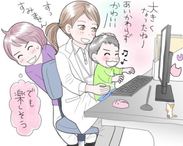 ぽんちゃんはおしゃべりができない Vol.7