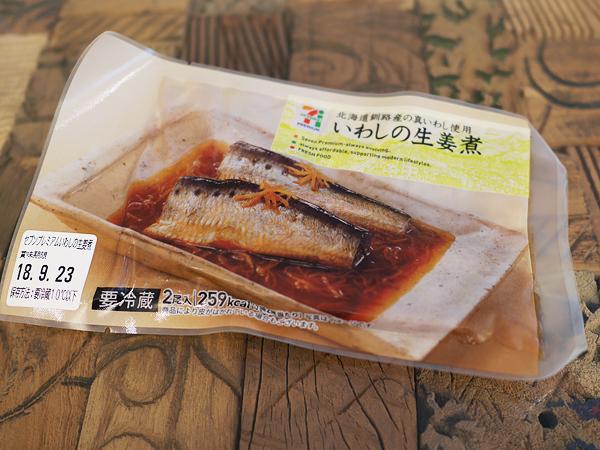 セブン-イレブン いわしの生姜煮