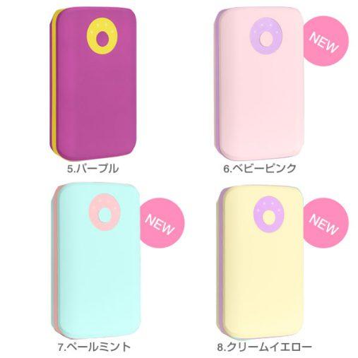 Hamee【POP'n Charge モバイルバッテリー 7800mAh】