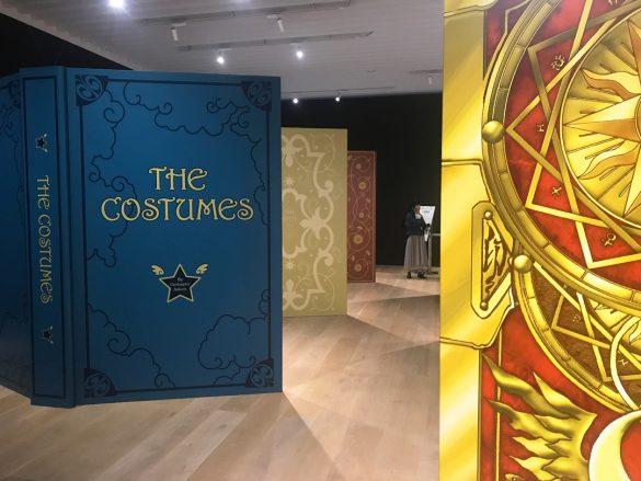 カードキャプターさくら展/森アーツセンターギャラリー