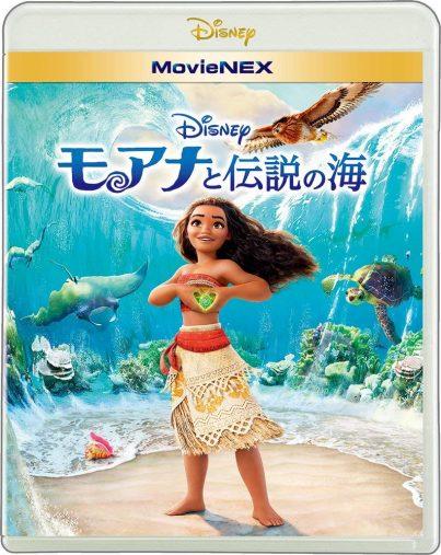 「モアナと伝説の海 MovieNEX」ウォルト・ディズニー・ジャパン株式会社