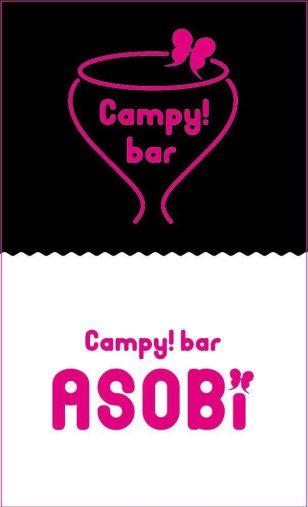 Campy!bar アイコン